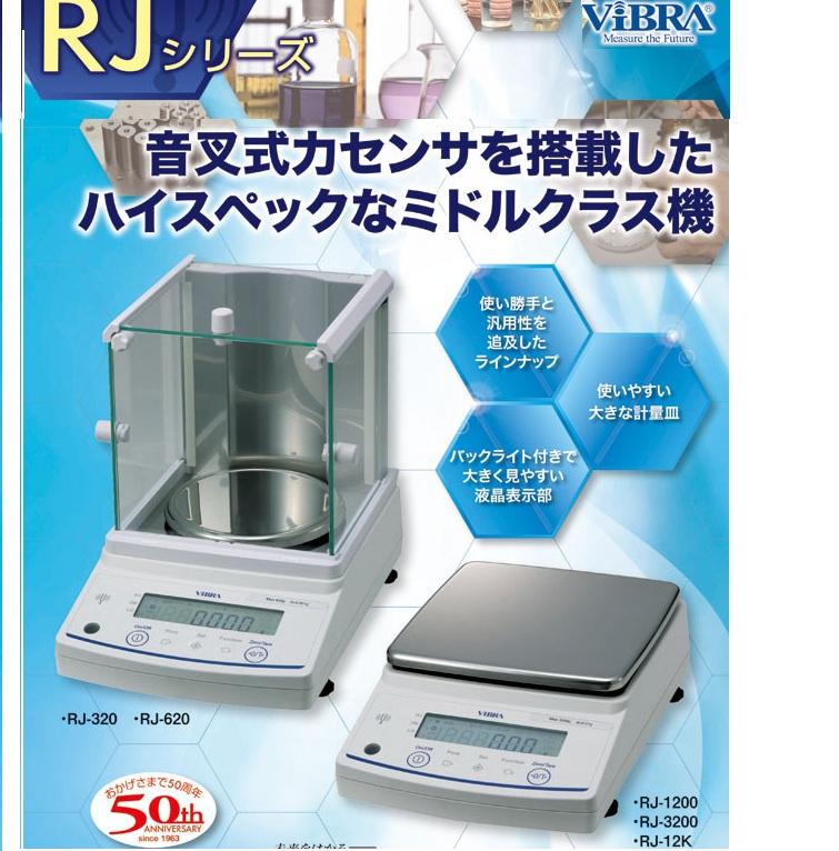 Cân vàng Shinko AB, Can vang Shinko AB, ab-series-vibra-japan_1367338721.jpg