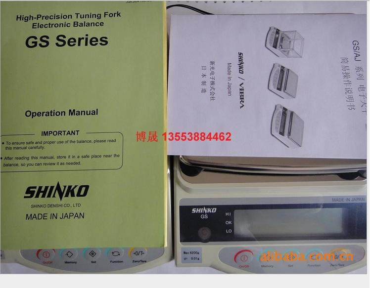 Cân kỹ thuật GS SHINKO , Can kỹ thuạt GS SHINKO, can-dien-tu-shinko-gs_1397068208.jpg